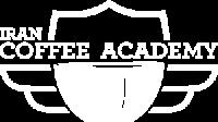 آکادمی قهوه ایران | Iran Coffee Academy