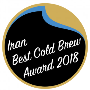 cold brew award sign